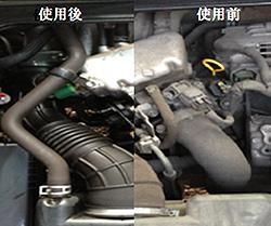 エンジンルーム洗浄のアルミの輝きが変わります。